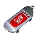 Picture of Skateboard USB Flash Drive