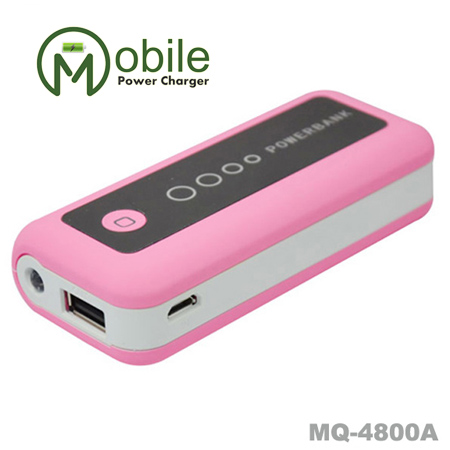 Picture of Ebuddy Mobile Power Bank 4400mAh